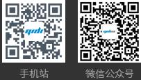 shou机站及微信公zhong号