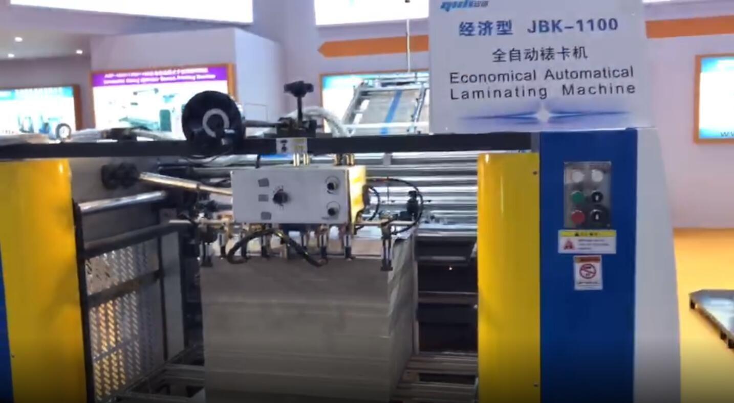 JBK-1100