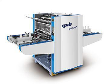 BK-800半自动ka纸裱he机