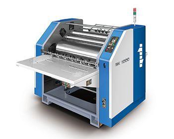 BK-1000/1100半自动ka纸裱he机