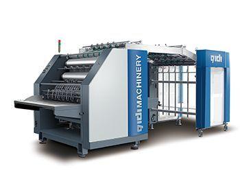 BK-1300半自动ka纸裱he机